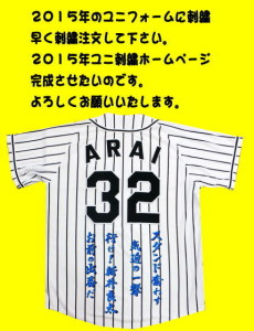 arai32-image