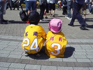 阪神タイガース刺繍 ファンクラブユニ2015年