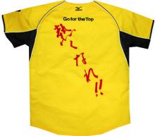 yellowuniのブログ-0312