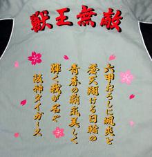 yellowuniのブログ-0128