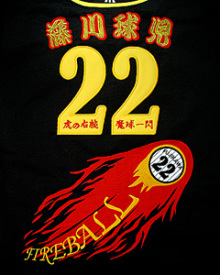 yellowuniのブログ-1127