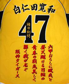 yellowuniのブログ-0229
