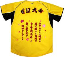 yellowuniのブログ-0225