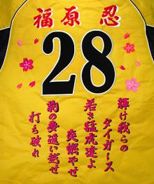 yellowuniのブログ-0228