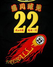 yellowuniのブログ-0127