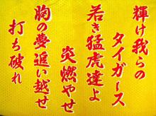 イエロー・ユニの日記